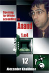Anand 12